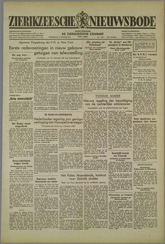 Zierikzeesche Nieuwsbode 1952-10-16