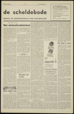 Scheldebode 1971-09-24