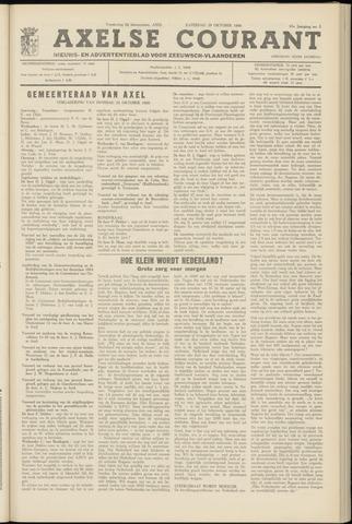 Axelsche Courant 1966-10-29
