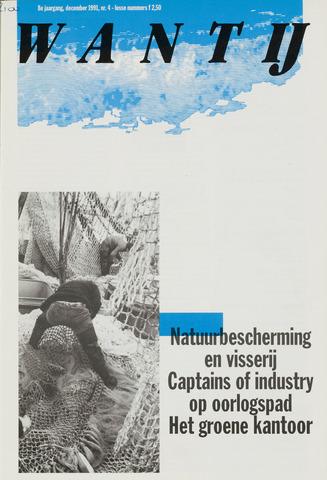 Wantij 1991-12-01