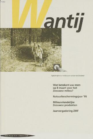 Wantij 1995-03-01
