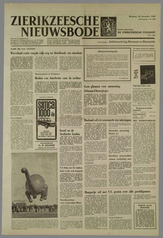 Zierikzeesche Nieuwsbode 1963-12-16