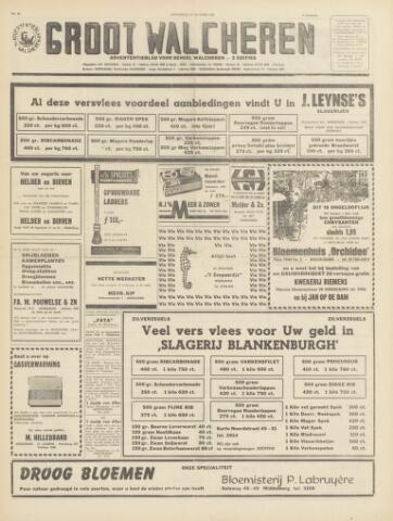 Groot Walcheren 1969-09-25