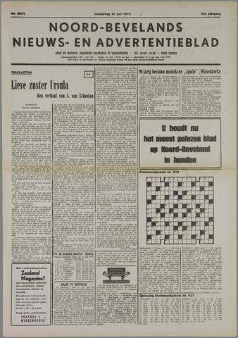 Noord-Bevelands Nieuws- en advertentieblad 1979-05-31