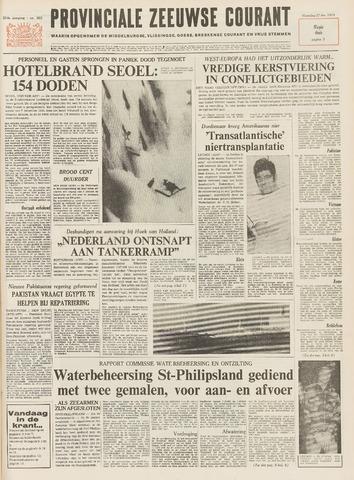 Provinciale Zeeuwse Courant 1971-12-27