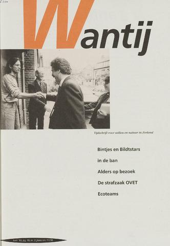 Wantij 1993-06-01