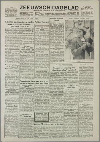 Zeeuwsch Dagblad 1951-08-03