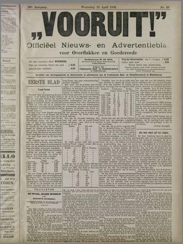 """""""Vooruit!""""Officieel Nieuws- en Advertentieblad voor Overflakkee en Goedereede 1916-04-19"""