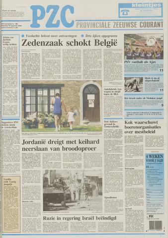 Provinciale Zeeuwse Courant 1996-08-19