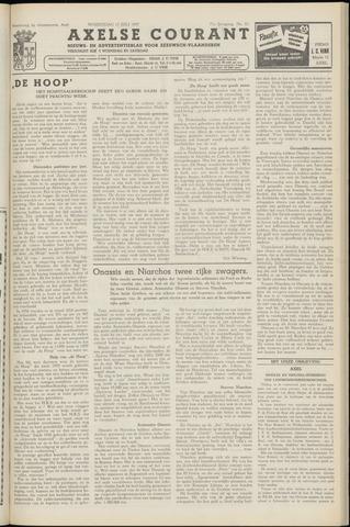 Axelsche Courant 1957-07-17