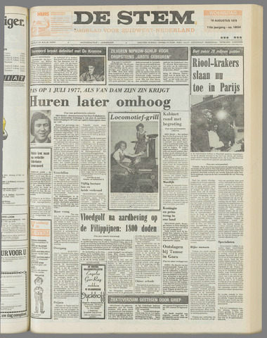 de Stem 1976-08-18