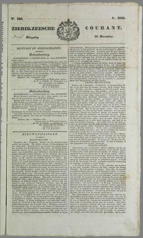 Zierikzeesche Courant 1824-12-16