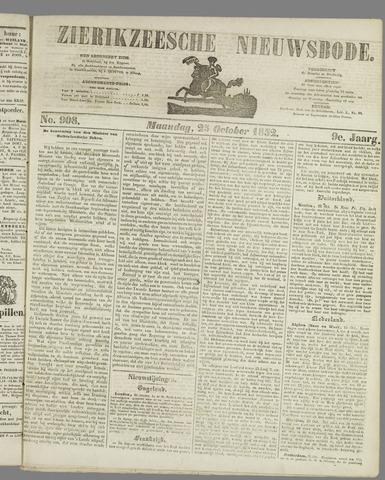 Zierikzeesche Nieuwsbode 1852-10-25