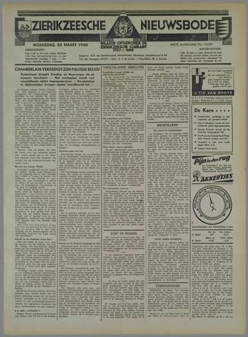 Zierikzeesche Nieuwsbode 1940-03-20