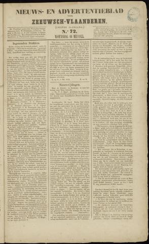 Ter Neuzensche Courant. Algemeen Nieuws- en Advertentieblad voor Zeeuwsch-Vlaanderen / Neuzensche Courant ... (idem) / (Algemeen) nieuws en advertentieblad voor Zeeuwsch-Vlaanderen 1855-05-16