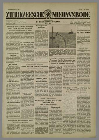 Zierikzeesche Nieuwsbode 1954-07-29
