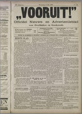 """""""Vooruit!""""Officieel Nieuws- en Advertentieblad voor Overflakkee en Goedereede 1913-07-09"""