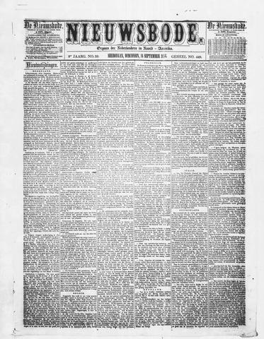 Sheboygan Nieuwsbode 1858-09-14