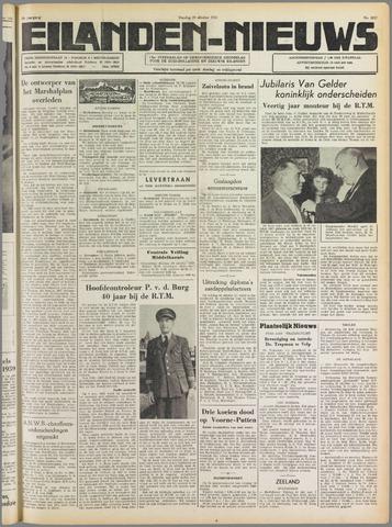 Eilanden-nieuws. Christelijk streekblad op gereformeerde grondslag 1959-10-20