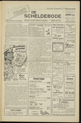 Scheldebode 1954-04-23
