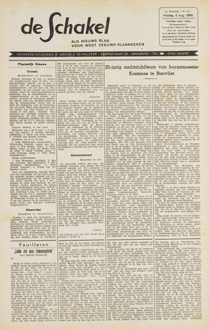De Schakel 1960-08-05