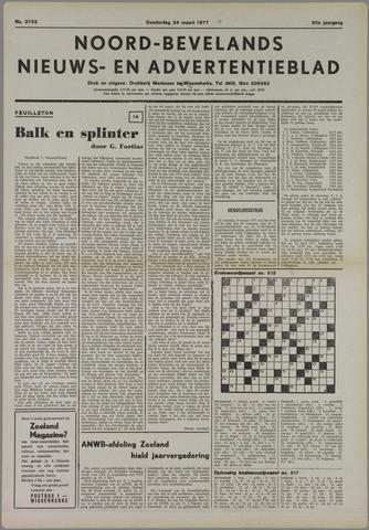 Noord-Bevelands Nieuws- en advertentieblad 1977-03-24