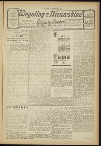 Zeeuwsch Nieuwsblad/Wegeling's Nieuwsblad 1931-10-16