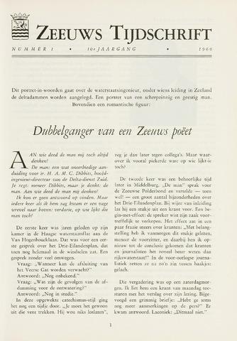Zeeuws Tijdschrift 1960-01-01