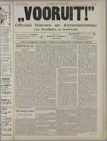 """""""Vooruit!""""Officieel Nieuws- en Advertentieblad voor Overflakkee en Goedereede 1911-10-25"""