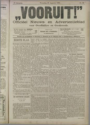 """""""Vooruit!""""Officieel Nieuws- en Advertentieblad voor Overflakkee en Goedereede 1905-08-23"""