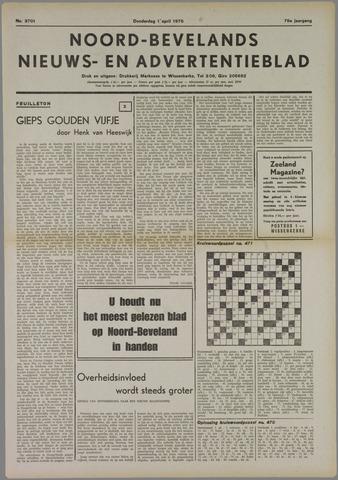 Noord-Bevelands Nieuws- en advertentieblad 1976-04-01