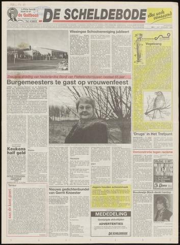 Scheldebode 1996-03-07