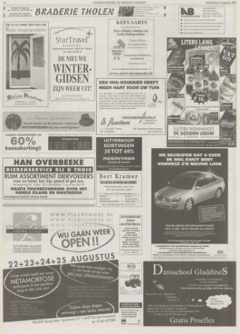 Vliegengordijn De Reijer.Eendrachtbode 1945 Heden Mededeelingenblad Voor Het Eiland