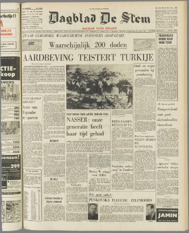 de Stem 1967-07-24