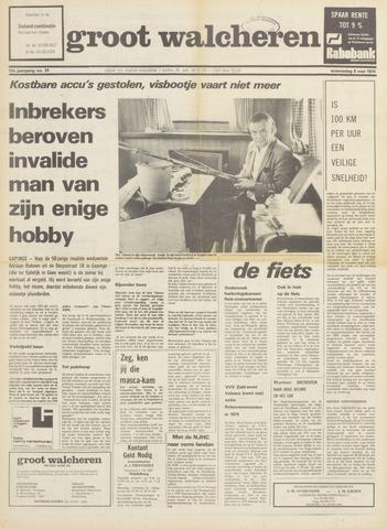Groot Walcheren 1974-05-08