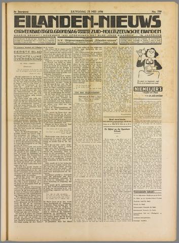 Eilanden-nieuws. Christelijk streekblad op gereformeerde grondslag 1936-05-23