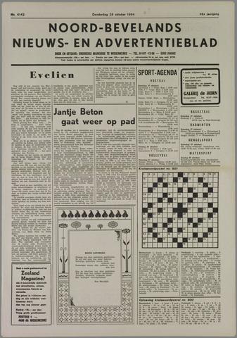 Noord-Bevelands Nieuws- en advertentieblad 1984-10-25