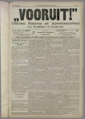 """""""Vooruit!""""Officieel Nieuws- en Advertentieblad voor Overflakkee en Goedereede 1904"""