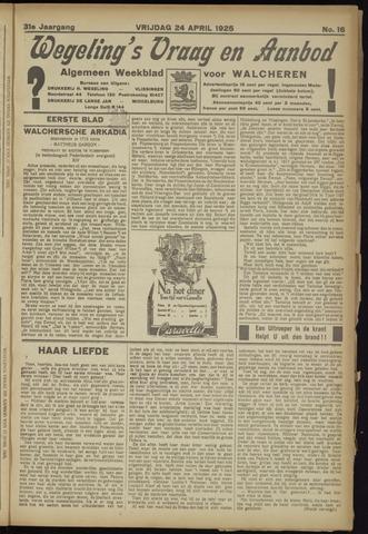 Zeeuwsch Nieuwsblad/Wegeling's Nieuwsblad 1925-04-24