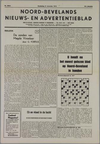 Noord-Bevelands Nieuws- en advertentieblad 1978-12-21
