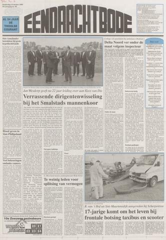 Eendrachtbode (1945-heden)/Mededeelingenblad voor het eiland Tholen (1944/45) 1999-10-14
