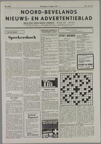 Noord-Bevelands Nieuws- en advertentieblad 1985-10-17