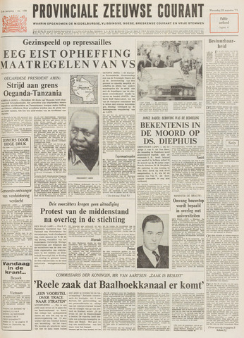 Provinciale Zeeuwse Courant 1971-08-25