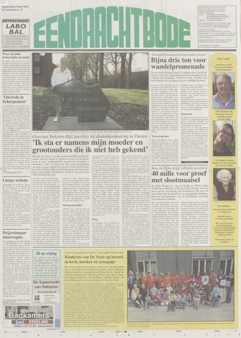 Eendrachtbode (1945-heden)/Mededeelingenblad voor het eiland Tholen (1944/45) 2010-04-29