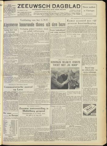 Zeeuwsch Dagblad 1955-07-09