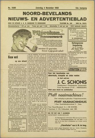 Noord-Bevelands Nieuws- en advertentieblad 1950-11-04