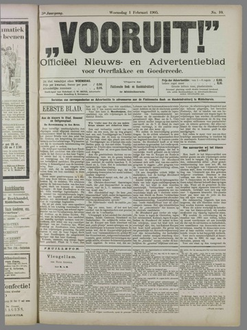 """""""Vooruit!""""Officieel Nieuws- en Advertentieblad voor Overflakkee en Goedereede 1905-02-01"""