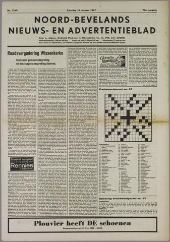 Noord-Bevelands Nieuws- en advertentieblad 1967-10-14