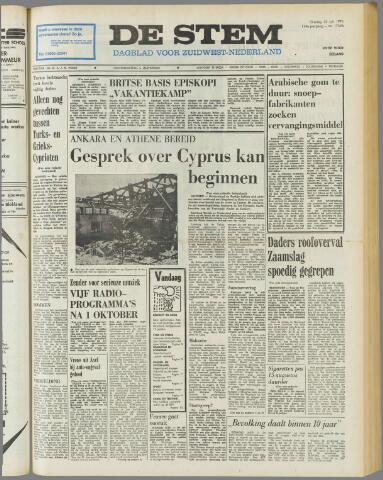 de Stem 1974-07-23