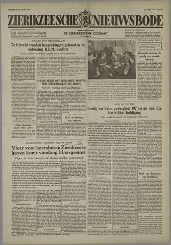 Zierikzeesche Nieuwsbode 1958-03-20
